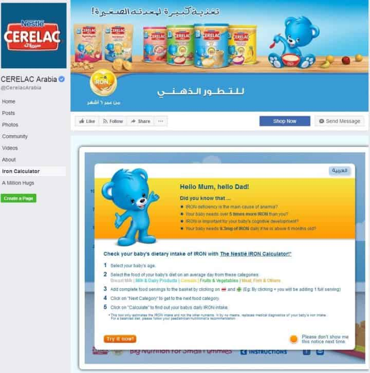 Cerelac Facebook Page Design